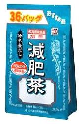 山本漢方 減肥茶 お徳用 (8g×36包) 冷水・煮だし ウェルネス