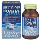 オリヒロ アミノボディ粒 大豆ペプチド配合 (75g) ウェルネス