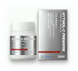 【第3類医薬品】[シミ・そばかすに効く!]エスエス製薬 ハイチオールC  プルミエール (120錠) ウェルネス