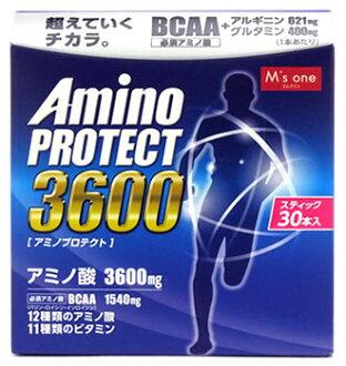 Emswan 氨基保護從 3600 毫克氨基酸顆粒棍棒 (4.5 g x 30 片) BCAA1540mg