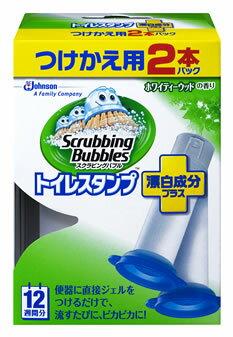 【特売】 ジョンソン スクラビングバブル トイレスタンプ 漂白成分プラス ホワイティーウッドの香り つけかえ用 (38g×2本) 付け替え用