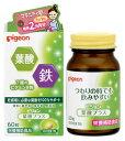 ピジョン サプリメント 葉酸プラス (60粒) 栄養補助食品 葉酸 鉄 ウェルネス
