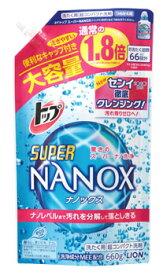 ライオン トップ スーパーNANOX スーパーナノックス 大 つめかえ用 (660g) 詰め替え用 洗濯用液体洗剤 洗濯洗剤 ウェルネス