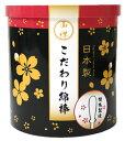 山洋 こだわり綿棒 (180本) 日本製 ウェルネス