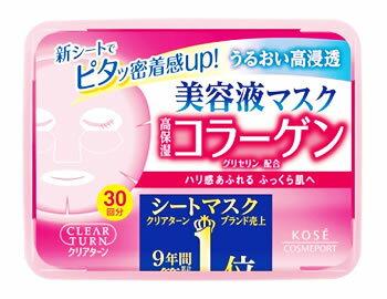 【特売】 コーセー クリアターン エッセンスマスク コラーゲン (30枚入) 美容液マスク シートマスク ウェルネス