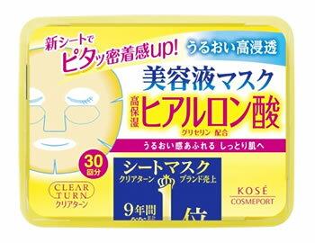 【特売】 コーセー クリアターン エッセンスマスク ヒアルロン酸 (30枚入) 美容液マスク シートマスク ウェルネス