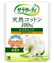 小林製薬 サラサーティ コットン100 無香料 (28個) おりものシート ウェルネス
