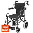 送料無料 介助用 車椅子 ユーキトレーディング ハンディライト100 収納バッグ付 シート幅45cm 簡易 携帯型 持ち運び …