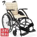 車椅子 送料無料 軽量 スタンダード カワムラサイクル 自走用 WAVITシリーズ WA22-40(42)A ウェイビット おしゃれ 座り心地 車イス 車いす ...
