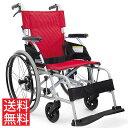 送料無料 カワムラサイクル 自走用 軽量車椅子 BML20-40SB | 車いす 車イス くるまいす 背折れ 軽量 折り畳み 折りた…