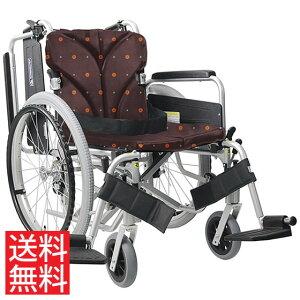簡易調節 車椅子 エアタイヤ 自走用 送料無料 カワムラサイクル KA800シリーズ KA822-40(38・42)B-H モジュール 調整 調節 折り畳み 22インチ 高床 スイングアウト 肘跳ね上げ 人気 車イス 車いす