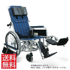 送料無料 カワムラサイクル 自走用 アルミ製 フルリクライニング車椅子 RR52-DN 介助ブレーキなし | 車いす 車イス くるまいす エアタイヤ 簡易ストレッチャー リクライニング車椅子 転倒防止