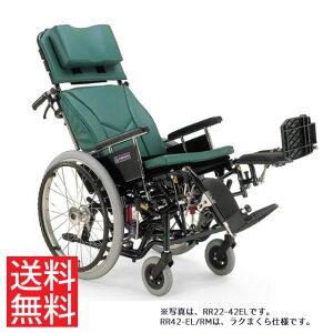 ティルト リクライニング ハンドル高さ調節 転倒防止バー 移乗しやすい 車椅子 自走用 送料無料 カワムラサイクル KX22-42EL/RMラクまくら スイングアウト エレベーティング 枕 体幹支持 背も