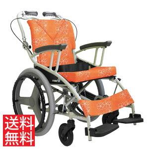1台3役 歩行車 車椅子 クッション付き バック付 折り畳み 低床 自走用 車椅子 送料無料 カワムラサイクル 18インチ AY18-38 低い 小柄 歩行車いす 車イス