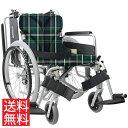 簡易調節 幅広 車椅子 自走用 送料無料 カワムラサイクル KA800シリーズ KA822-45B-M モジュール 調整 調節 折り畳み …