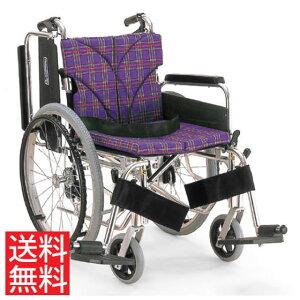 簡易調節 低床 車椅子 エアタイヤ 自走用 送料無料 カワムラサイクル KA800シリーズ KA820-40(38・42)B-LO モジュール 調整 調節 折り畳み 低い 20インチ シートベルト スイングアウト 肘跳ね上げ 人