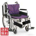 簡易調節 低床 車椅子 エアタイヤ 自走用 送料無料 カワムラサイクル KA800シリーズ KA820-40(38・42)B-SL モジュール 調整 調節 折り...