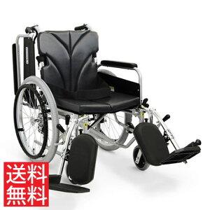 簡易調節 低床 車椅子 エアタイヤ 自走用 送料無料 カワムラサイクル KA800シリーズ KA820-40(38・42)ELB-LO モジュール 調整 調節 低い 折り畳み 20インチ シートベルト エレベーティング 肘跳ね上