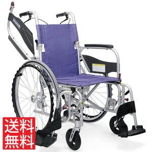 送料無料 カワムラサイクル 自走用 軽量車椅子 ふわりすプラス KFP22-40(42)SB 空気入れ付属 | 車いす 車イス くるまいす 背折れ 軽量 折り畳み 折りたたみ エアタイヤ 介助ブレーキ付き バンド