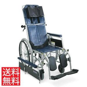 送料無料 カワムラサイクル 自走用 スチール製 フルリクライニング車椅子 RR42-N 介助ブレーキなし | 車いす 車イス くるまいす エアタイヤ 簡易ストレッチャー リクライニング車椅子 転倒防
