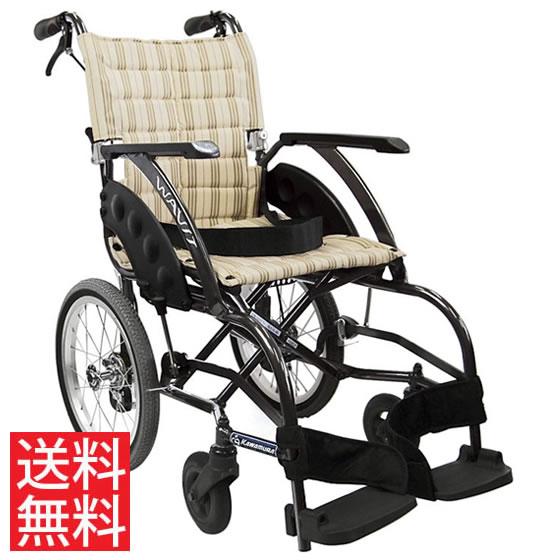 送料無料 カワムラサイクル 介助用 車椅子 WA16-40(42)S ソフトタイヤ(軽量)仕様 | 車いす 車イス くるまいす 背折れ 軽量 折り畳み 折りたたみ ノーパンクタイヤ 介助ブレーキ付き ドラム式ブレーキ アルミフレーム SGマーク