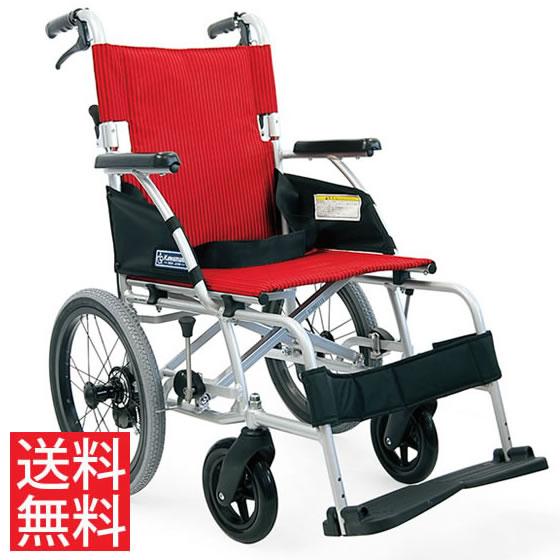 送料無料 カワムラサイクル 介助用 軽量車椅子 BML16-40SB   車いす 車イス くるまいす 背折れ 軽量 折り畳み 折りたたみ ノーパンクタイヤ 介助ブレーキ付き バンド式ブレーキ アルミフレーム SGマーク
