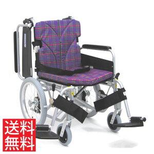 簡易調節 低床 車椅子 エアタイヤ 介助用 送料無料 カワムラサイクル KA800シリーズ KA816-40(38・42)B-LO モジュール 調整 調節 低い 折り畳み 16インチ シートベルト 肘跳ね上げ 人気 車イス 車い