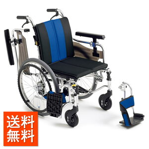 送料無料 車椅子 座面高調整 モジュール スイングアウト 肘跳ね上げ 多機能 人気 20インチ MIKI ミキ MYU4シリーズ MYU4-20 自走用 自走介助兼用 車いす 車イス 折り畳み 折りたたみ おしゃれ オシ