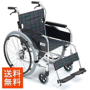送料無料 車椅子 低座面 低床 シンプル スタンダード 折り畳み 折りたたみ 介助ブレーキ シート幅が選べる MIKI ミキ MPN-40JD 自走用 自走介助兼用 車イス 車いす くるまいす 使いやすい 施設