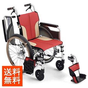 送料無料 車椅子 コンパクト 肘跳ね上げ スイングアウト スリム MIKI ミキ スキットシリーズ SKT-400 自走用 自走介助兼用 車いす 車イス 小回り 折り畳み スタンダード 使いやすい