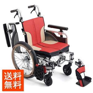 送料無料 車椅子 コンパクト モジュール 低床 足こぎ MIKI ミキ スキットシリーズ SKT-1000Lo 自走用 クッション付 小回り 座面幅調整 座面高調整 ハンドル高さ調整 かっこいい おしゃれ