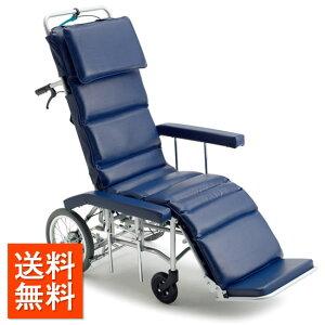 車椅子 送料無料 フルリクライニング シンプル 介助用 MIKI ミキ MFF-50 ビニールレザー 清潔 足踏みブレーキ ダンパークッション 折りたたみ 収納 ゆったり 座り心地 フルフラット 車イス 車い
