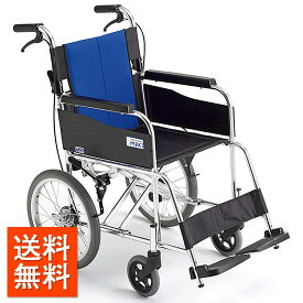 車椅子 送料無料 人気 使いやすい スタンダード 標準 初心者 車いす 車イス MIKI ミキ BAL-2 介助用 折りたたみ ノーパンク おじいちゃん おばあちゃん 施設 病院 安い