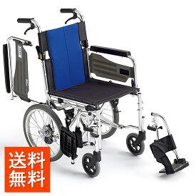 送料無料 車椅子 肘跳ね上げ スイングアウト シンプル 使いやすい 初めて 人気 定番 便利 MIKI ミキ BALシリーズ BAL-4 介助用 ノーパンク 車いす 車イス 折り畳み 移乗 折りたたみ 収納 ブレーキ付 施設 病院 自宅