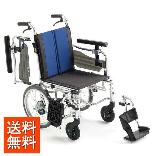 送料無料 車椅子 座面高 調整 調節 モジュール 移乗 肘跳ね上げ スイングアウト MIKI ミキ BALシリーズ BAL-6 介助用 車いす 車イス 使いやすい ノーパンク 折りたたみ 便利 定番 人気 安い 機能充実 多機能 施設 病院