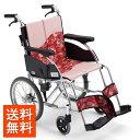 送料無料 車椅子 おしゃれ シート着せ替え シンプル 洗濯 清潔 オシャレ かわいい MIKI ミキ 着せかえ車いす MPR-2 介…