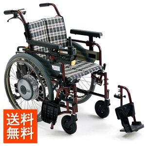 車椅子電動車椅子電動ユニット装着車[MiKi/ミキ]M-JWX-1 Plusリチウムイオンバッテリー車イス/車いす/車椅子/送料無料