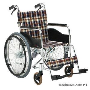 車椅子 低床 低座面 スタンダード シンプル 使いやすい 人気 アルミ製 折り畳み 折りたたみ 介助用ブレーキ 松永製作所 ARシリーズ AR-211B 自走用 自走介助兼用 車いす 車イス くるまいす 病院
