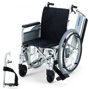 日進医療器 自走用 モジュール車椅子 EX-M3 | 車いす 車イス くるまいす 背折れ 折り畳み 折りたたみ エアタイヤ 介助ブレーキ付き バンド式ブレーキ アルミフレーム JISマーク