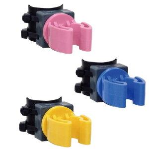 車椅子 車椅子用杖ホルダー 杖立て 便利 杖置き 車椅子パイプ パイプ ベッドパイプ 簡単 取り付け 介護用品 車いす 車イス 車椅子関連商品 オプション ピンク ブルー イエロー 歩行器 プレ