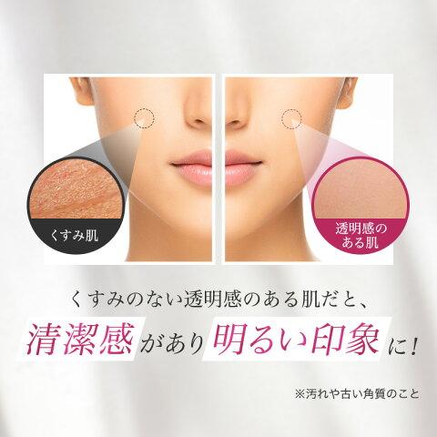 くすみのない透明感のあるお肌は清潔感があり明るい印象に