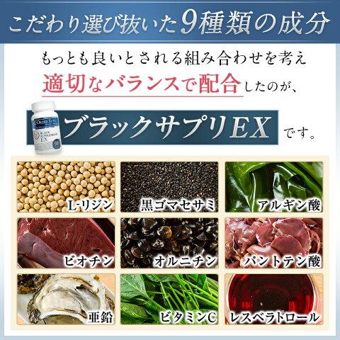 おすすめのサプリメントです。髪の健康維持に役立つビオチン、亜鉛、黒ゴマなどを配合