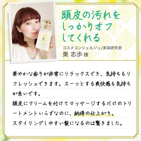 頭皮の汚れをしっかりオフ。クリームシャンプーKAMIKA(カミカ)2本ベルガモットジャスミンの香りの黒髪シャンプー。オールインワンシャンプーレディース・女性用/メンズ・男性用スカルプシャンプー