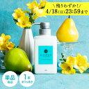 【期間限定】KAMIKA (カミカ)洋梨とフリージアの香り 春限定 黒髪 クリームシャンプー KAMIKA(カミカ)1本 オールイン…