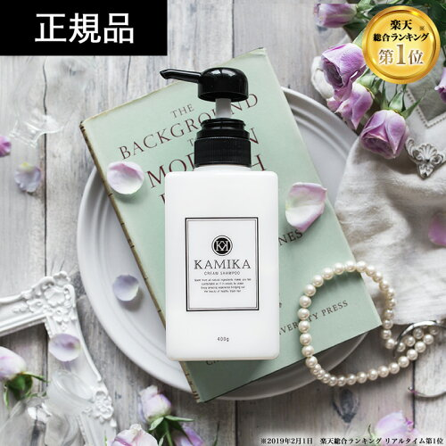 KAMIKA カミカ シャンプー 1本 クリームシャンプー オールインワン シャンプー 泡立たない 地肌を洗う スカル...