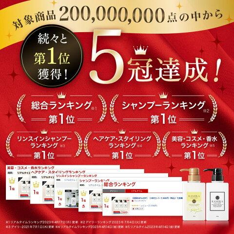 ≪送料無料≫黒髪クリームシャンプーKAMIKA(カミカ)3か月ごと3本セット!得々定期コースでお届け♪初回5,980円