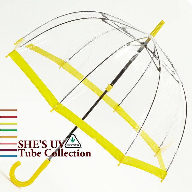 フルトン ビニール 長傘 かさ ドーム すっぽり スケルトン キュート チャーミング ポップ レディース 女性用 バードケージ 鳥かご She's UV Circle Yellow プロテクション イエロー プレゼント ギフト 丸み 安全 梅雨 お出かけ 母の日