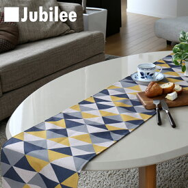 テーブルランナー 北欧 イエローグレイダイヤモンド Jubilee 英国デザイン 183×30 ハンドメイド 麻 リネン 撥水 新生活 新居 引越し祝い 新築