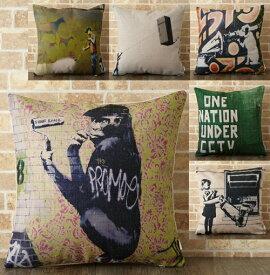 【バンクシー Banksy クッションカバー】 Cushion Cover 45×45cm バンクシー 北欧 グラフィティ ストリート 落書き アート クッション Jubilee London クッション ケース 45cm 天然リネン 麻 カラフル【送料無料】6種類 雑貨 jubileecushionb2 ギフト 新築