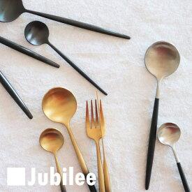 ギフト箱入り カトラリー 4点セット 18-10 高級ステンレス Jubilee Cutlery スプーン ナイフ フォーク おしゃれ ブランド ギフト 食器 結婚祝い 引っ越し 新居 北欧デザイン プレゼント ティースプーン 子供